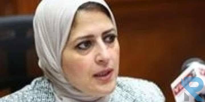 قصة كفاح وزيرة الصحه