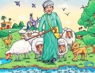 الراعى واليهودى المشكك ف القراءن