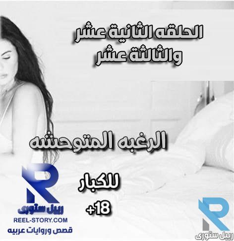 تحميل اغنية كل سنة وانت طيب تامر حسني نغم العرب