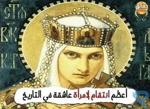 أعظم انتقام لإمرأة عاشقة في التاريخ!