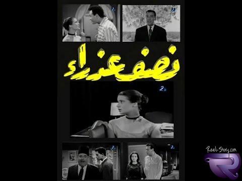 رواية نصف عذراء بقلم حنان حسن