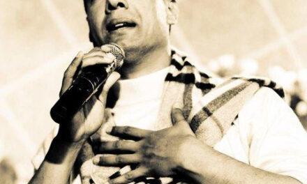 جميع قصائد هشام الجخ مكتوبه بصيغه PDF