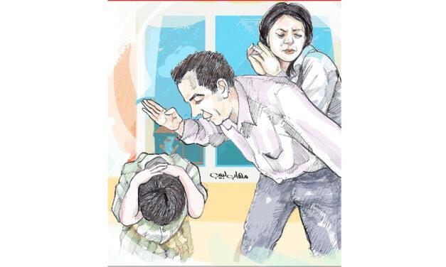 قصة عنف زوج الأم